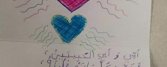 Masha Allah Helen Fourreh writes a lovely letter to her parents in Arabic