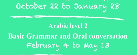 For Adults – Arabic Classes from October to May