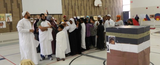 Hajj Simulation 2012