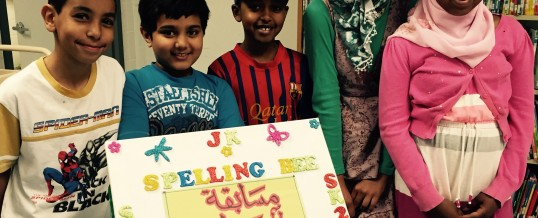 SPELLING BEE WINNERS – 2014/2015