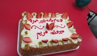 Staff Celebration at Om Al-Qura School