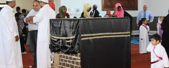 Hajj Simulation 2013