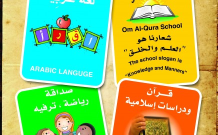 OM Al-Qura School – Registration Now Open