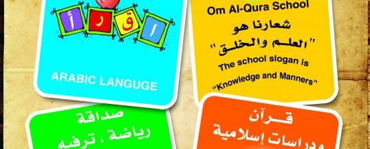 OM Al-Qura School – Registration Now Open
