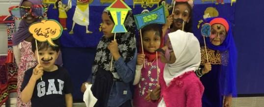 Year End Party – Pre-Ramadan Pot Luck